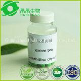 Softgelのカプセルがある自然な草のエキスの減量の緑のコーヒー