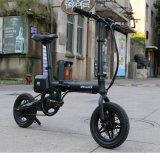 14インチの電気バイクまたはアルミ合金フレームまたは高速都市バイクまたは電気手段を折る電気自転車かリチウム電池の手段