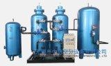 Posto de gasolina do cilindro de gás do nitrogênio