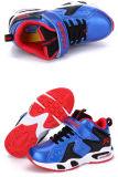 Ботинок спорта для малышей с PU кожаный Ktkd-3124