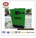 Cummins schalten schalldichten Generator mit CIQ/Soncap/Ce Bescheinigungen an (20kVA~250kVA)