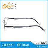 Telaio dell'ottica di titanio di ultimo disegno (1201-C3)
