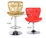 다채로운 가죽 의자 바 의자 (LL-BC029)
