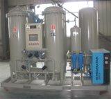 Тип адсорбцией качания давления системы поколения /Oxygen поколения (PSA) азота