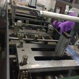 Imprensa plástica da tampa que faz a máquina colocar as tampas que dão forma à máquina