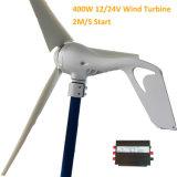 3/5の刃400W 12Vの風力発電機