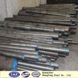 高品質の合金鋼鉄丸棒の製品(DC53/SKD11/D2/1.2379)