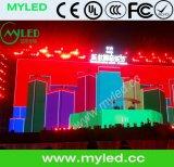 Örtlich festgelegte Inneninstallation P6, die LED-Video-Wand bekanntmacht