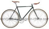 자전거 또는 고침 기어 자전거 Sy-Fx70021를 경주하는 높은 장력 단 하나 속도 형식