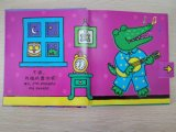 子供によっておかしい学習3Dは本が現れる