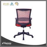 新しいデザイン人間工学的の赤いオフィスの網の椅子