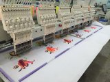 Precio feliz industrial de la máquina del bordado de 8 agujas de la pista 12