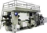Máquina de papel de la servilleta flexográfica de alta velocidad de la impresión y el grabar