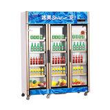 ファン冷却の循環の直立した対外開放の飲料冷却装置