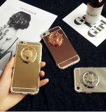 Ship Rudder Phone Case Hand Spinner Full Body Protective Cover