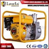 Pompe à eau à essence manuelle à 2 pouces à irrigation agricole portable