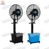 Ventilateur de brume centrifuge pour lieu commercial
