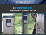 Automatische wiegende Partikel-Puder-Puder-trocknende Filtertüte am Ende chinesische Wolfberry drei der seitlichen Dichtungs-Verpackungsmaschine/der Verpackmaschine von rostfreiem