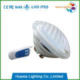 RGB二線式12V 35W PAR56 LEDのプールの照明