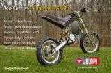 набор преобразования мотоцикла мотора 3kw BLDC электрический/сила, эффективно и надежно