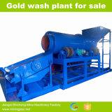 خام يلغم [روتري دروم] غسل آلة لأنّ غانا نوع ذهب تعدين مشروع
