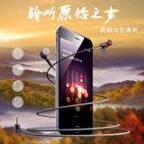 De hifi Stereo Diepe Baarzen Gevlechte Houten Oortelefoon van het in-oor voor iPhone