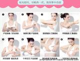 Afy Brust-Verbesserungs-fest machender festziehenbrust-Sahnevergrößerer