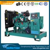 1500/1800 комплектов генератора электрического двигателя Rpm 25 To1500 kVA тепловозных