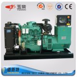 Yuchai 50kw 65kVA Workshop5를 위한 방음 디젤 엔진 전기 발전기 세트