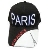 자수 Bb216를 가진 최신 판매 야구 모자