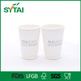 Weiße normale Großhandelspappdoppel-wandige Papiercup für Kaffee