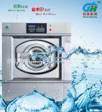 Équipement de lavage de l'eau