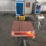 Venta caliente en máquina de recalcar de la inducción de frecuencia media de la India con 70kw