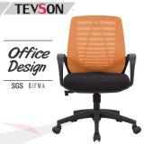 업무 의자, 사무실 직원 가구, 회전대 메시 사무실 의자