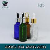 30ml bernsteinfarbiges/freies grünes blaues Gefäß-Boston-runde Glasflasche mit Tropfenzähler für wesentliches Öl-Flüssigkeit