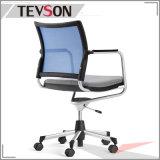 사무실 단순 함수 메시 사무원 호텔 회전대 팔 직원 의자 (DHS-GE03A2)