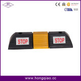 Желтый и черный резиновый затвор колеса