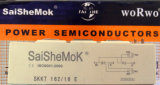 Semikronのサイリスタのモジュール(SKKT162)のダイオードのモジュール(SKKD162)