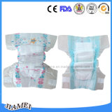 Breathable BacksheetおよびMagic Tapesの赤ん坊Diapers