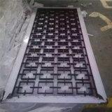 건축재료 중국 공급자에게서 현대 금속 벽면 룸 분배자