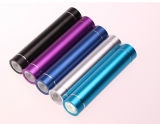 Free SampleのArrive新しいFlashlight Portable Powerバンク2600mAh