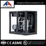 Направлять-Соединенный компрессор воздуха 250HP винта высокого качества