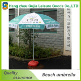ombrello antivento dello schermo della spiaggia di 2.4m (48 pollici)