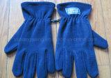 Оптовые теплые однослойные приполюсные перчатки ватки