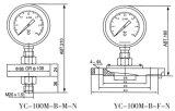 ダイヤフラムによって密封されるステンレス鋼の圧力計