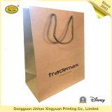 Saco de empacotamento luxuoso do papel de embalagem de projeto de produto