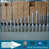 深い井戸の浸水許容の水ポンプ2インチ3インチの価格