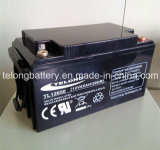 セリウムUL Certificateとの12V65ah Solar Power Battery