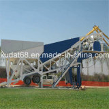 40m3/H Mobile Concrete Mixing Plant (YHZS40)