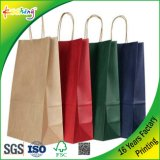 Мешки Kraft бумажные/мешки руки/мешки подарка/изготовленный на заказ мешки Kraft бумажные